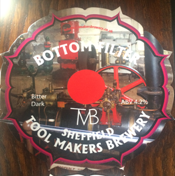 Toolmakers Brewery Bottom Filter
